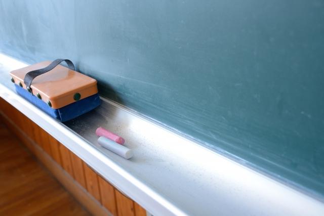 画像:教育実習のご案内と申し込み書類